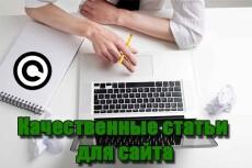 Набор текста до 12000 знаков 4 - kwork.ru