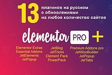 Установлю панель для оплаты, или приема 47 - kwork.ru