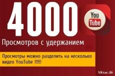 5 ссылок PR 7- 9  + 5  EDU. GOV  Качественные ссылки. Только вручную! 5 - kwork.ru