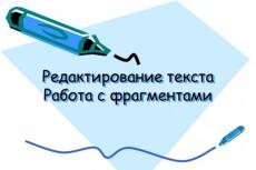 Озвучиваю видео 4 - kwork.ru
