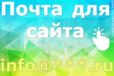 Установка SSL Сертификата + настройка редиректа 15 - kwork.ru