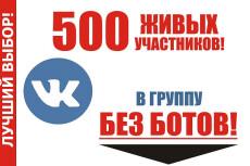 Комплексное продвижение в Facebook 24 - kwork.ru