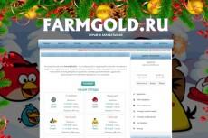Установлю и настрою сайт 4 - kwork.ru
