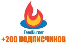 Настрою VPN на Fortigate / FortiWiFi 6 - kwork.ru
