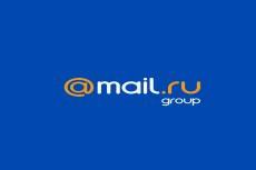 Проверю адреса mail. ru и gmail. com на валидность 7 - kwork.ru