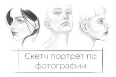 Выполню портрет в компьютерной графике 12 - kwork.ru