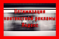 Уникальный текст для сайта 16 - kwork.ru