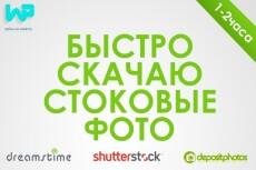 импорт товаров в Opencart 3 - kwork.ru