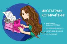 Подписчики в канал Телеграм. Русскоязычные. Гарантия 34 - kwork.ru
