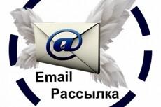 500 участников в вашу группу Facebook 11 - kwork.ru