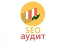 Проверю сайт на наличие фильтров, найду причины пессимизации 4 - kwork.ru
