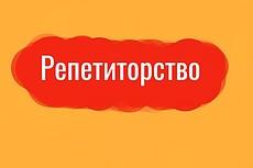 Напишу для вас текст под любые запросы 17 - kwork.ru