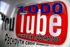 E-mail рассылка на 3000 адресатов, работающих в интернете 10 - kwork.ru