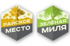 Сделаю логотип компании 16 - kwork.ru