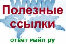 Видеообзор под вашу статью 19 - kwork.ru