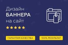Оформление ютуб канала 3 - kwork.ru