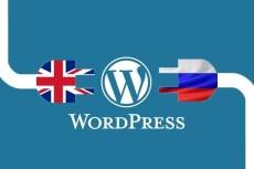 Качественный набор текста с любых носителей 27 - kwork.ru