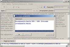 Напишу уникальный текст для вашего сайта 10 - kwork.ru