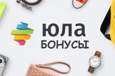 Настрою цели в сервисе Яндекс.Метрика 4 - kwork.ru