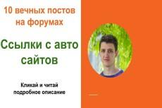 Сервис фриланс-услуг 172 - kwork.ru