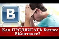 Соберу базу  5000 e-mail адресов по любому направлению 18 - kwork.ru