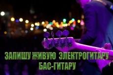 Программирование ударных 6 - kwork.ru