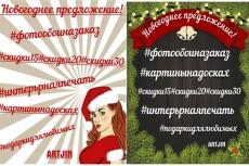 Нарисую аватарку для соц.сетей 5 - kwork.ru