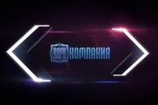 Монтаж ваших материалов для видеороликов 40 - kwork.ru
