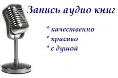 Озвучу вам двух минутное видео голосом подростка, парня 10 - kwork.ru