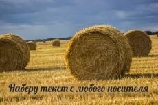 Удалю фон на 30 фотографиях 7 - kwork.ru