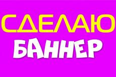 Напишу детскую песню, сделаю аранжировку 5 - kwork.ru