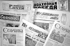 Создам уникальный текст для вашего сайта 14 - kwork.ru