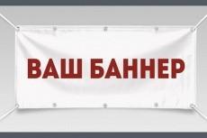 Баннер YouTube канала 18 - kwork.ru