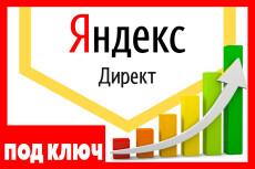 Сделаю инсталендинг, оформление инстаграм, обложки для историй 5 - kwork.ru