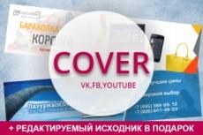 Дизайн дисконтной карты 42 - kwork.ru