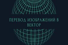 Презентация в PDF 13 - kwork.ru