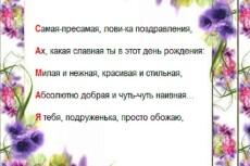 Придумаю название и слоган для компании, продукта или имя для сайта 5 - kwork.ru