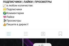 Шапка группы ВКонтакте 7 - kwork.ru