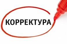 Нужны клиенты? Настрою таргет в любой соц. сети (Церебро) 9 - kwork.ru