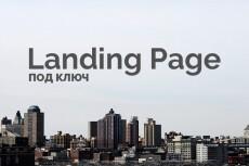 Разработка сайта-визитки для малого бизнеса 5 - kwork.ru