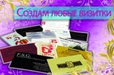 Создам 3Д обложки на книги и диски 12 - kwork.ru