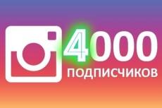 Озвучу текст голосом Бота Максим 22 - kwork.ru