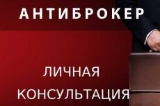 Как правильно брать объекты в работу из открытых источников 3 - kwork.ru