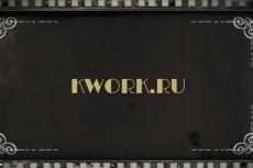 видеоролик 3 - kwork.ru