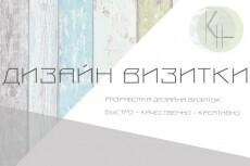 Создам макет пригласительного на свадьбу 5 - kwork.ru