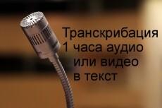 Администрирование группы или публичной страницы ВКонтакте 7 - kwork.ru