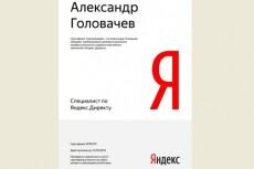Копия лендинга 3 - kwork.ru