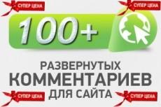 Добавлю 5000 просмотров на ваш видео Youtube 34 - kwork.ru