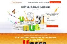 Создам рекламную компанию Rookee 10 - kwork.ru