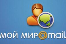 Напишу 10 постов в неделю 18 - kwork.ru